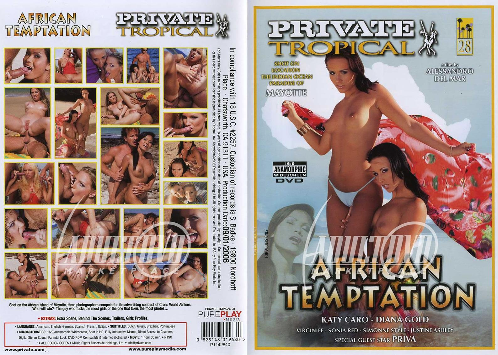 Приват порно онлайн чат 7 фотография
