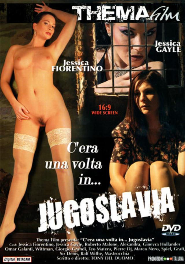 смотреть порно в бывшей югославии