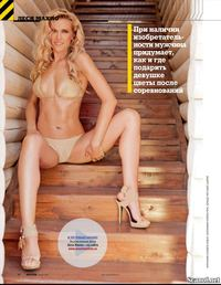 Dominique Ferilli sex galleries lesya makhno maxim magazine russia