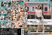 Hinano Mizuki xxx fileuploads bce forums xxx video mega threads only japanese porn hardcore updating