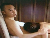 Amber Ann xxx taiwan scandal involving female actress models justin lee zhong rui 李宗瑞 leaked nude pictures